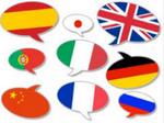 langues-etrangeres
